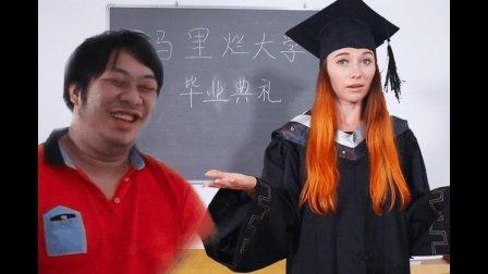 女大学生不懂东方文化, 结果闹出这种笑话