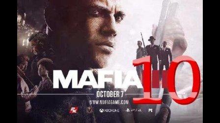【小纳游戏】PS4pro《黑手党3》娱乐解说10