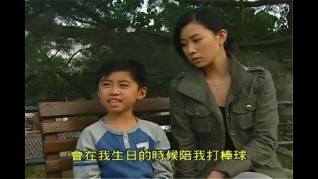佘诗曼找到王正鸿儿子,却不敢面对他的妻子