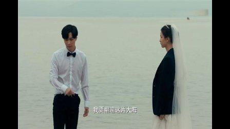 这女子逃婚与张艺兴海边约会,上演湿身诱惑狂撒狗粮