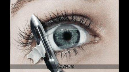 不用动刀, 近视治疗8分钟搞定, 视力超常人3倍