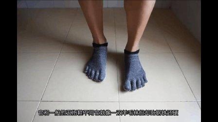 比钢铁还要强的袜子 穿上它还要什么鞋