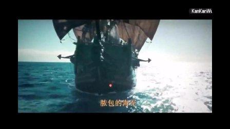 这么强劲的海盗船, 打过清朝, 肯定打不明朝