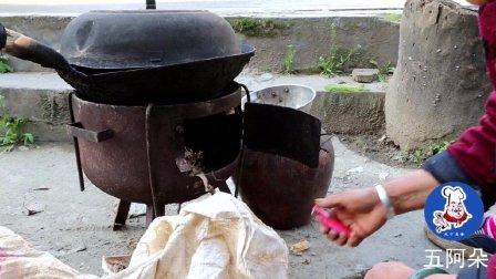 农村大娘做干菜, 农村人都是这么干的