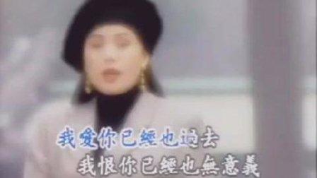 闽南语歌曲《有情无缘》陈小云