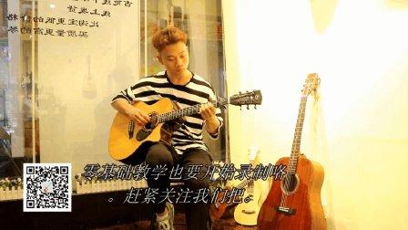 【原创】超简单好听的古风吉他指弹曲《纷飞》--凌枫
