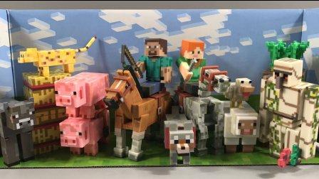 【老贝玩具时间】Minecraft 我的世界 游戏 外贸原版模型 正版 史蒂夫 铁傀儡 村民 阿莱克斯 猪羊狼牛豹