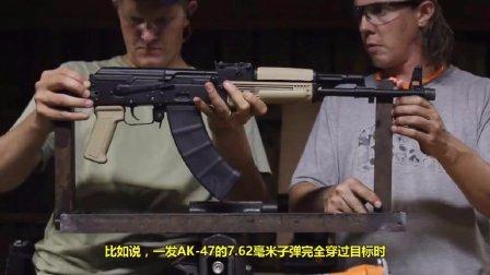 战场上你愿意被AK47击中还是愿意被M4击中?
