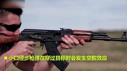 高速摄影机下AK47打一块肉, 让你明白什么是空腔效应