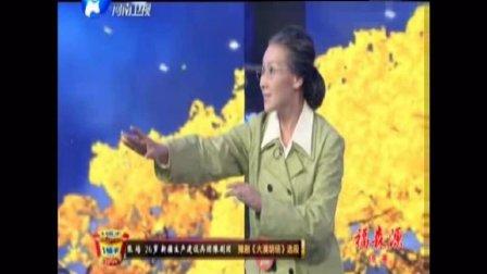 26岁小姑娘扮大妈演绎经典《大漠胡杨》, 太厉害了