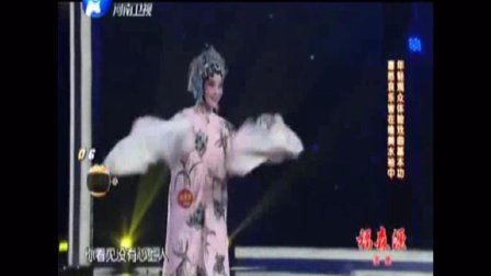 百团争霸赛总决赛中专业豫剧演员表演《破洪州》选段
