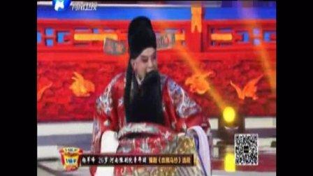 河南豫剧青年团倾情演绎《血溅乌沙》选段, 值得一看