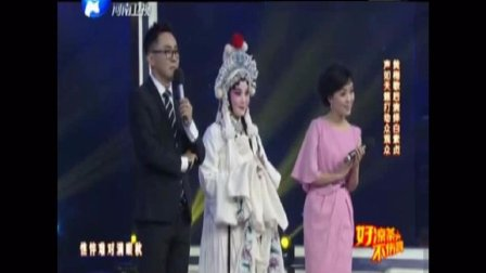 黄梅戏歌后吴琼老师演绎白素贞, 声如天籁打动观众
