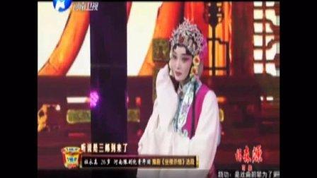 河南豫剧院青年团表演豫剧《坐楼杀惜》选段, 太好看了