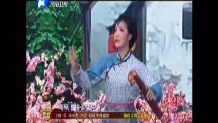 梨园春经典豫剧《典妻》选段, 真的太好看了
