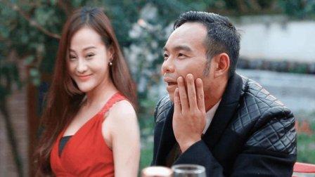 结婚周年纪念日, 老婆在大庭广众之下打老公!