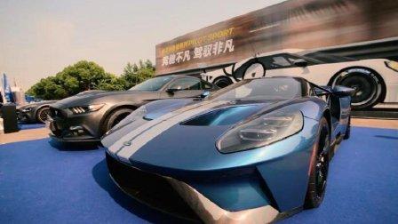 米其林两款轮胎登陆中国! 黑妹赛道狂飙