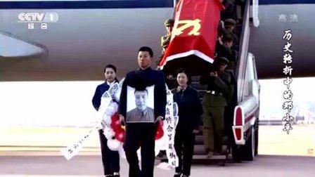 大将国葬, 邓小平亲自抬棺!