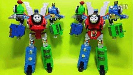 托马斯和他的朋友们 小火车变形金刚