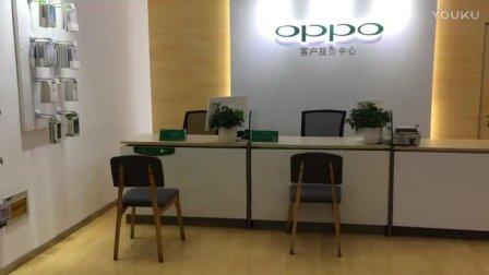 安康OPPO客服中心的傻蛋蛋, 哈哈(标清)