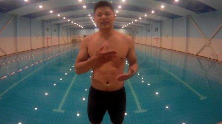 游泳初学常见问题