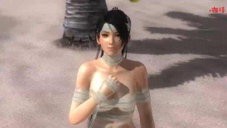 美女格斗游戏