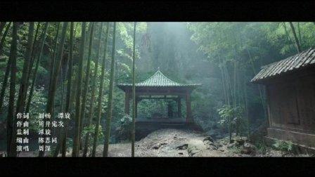 《绣春刀II: 修罗战场》 主题曲MV