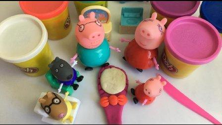 亲子玩具小猪佩奇玩培乐多彩泥做镜子