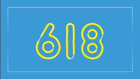 C4D 动郊基础 不停旋转的路径文字 618