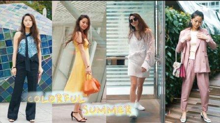 文杏时尚日记 第四十五期 同一色系度过一个coloful的夏天