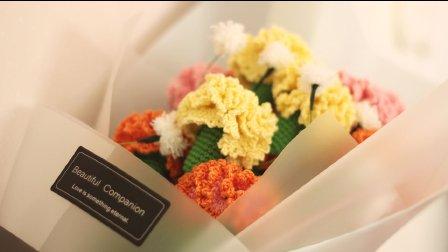 【七巧手工DIY】第52集 编织视频教程 康乃馨编织及花束包装