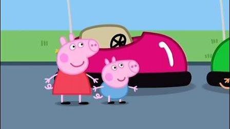 【肉肉】小猪佩奇 热气球! 碰碰车!