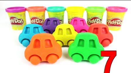 培乐多彩泥之做彩色小汽车 彩泥教学