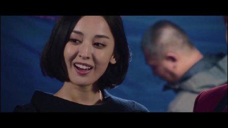 《爱我就陪我看电影》: 不要将爱情寄托在电影上面