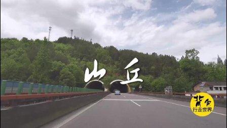 不一样的风景不一样的山丘, 这是一个适合发呆的视频, 这音乐也太好听