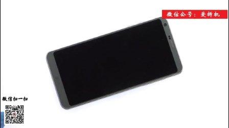 【爱拆机】LG G6更换液晶总成教程-超清