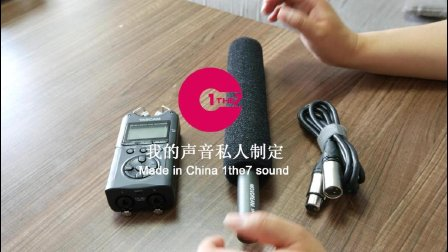 EM600枪式指向电容幻像供电话筒链接DR40录音机快速上手教程MOVDREAM