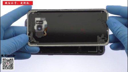 【爱拆机】三星Galaxy S8 plus拆机视频, 曲屏就该这么拆——超清