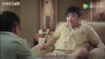 屌丝男士系列之大保健之父乔杉