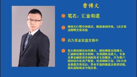 曹博文【汇金有道】6月27日临近年中大机构搏杀, 市场剧烈波动
