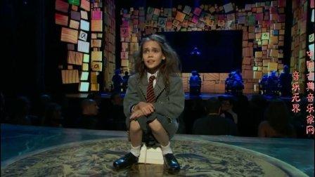 音乐无界: 小孩的演技竟也可以这么精湛, 荣获托尼奖的百老汇音乐剧——《混合泳》