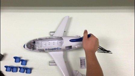 仙霸玩具 4355408 航空飞机模型 拼装视频