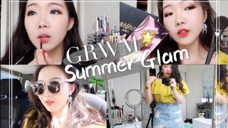 Get Ready With Me + Mini Vlog 全脸妆容实测一整天!