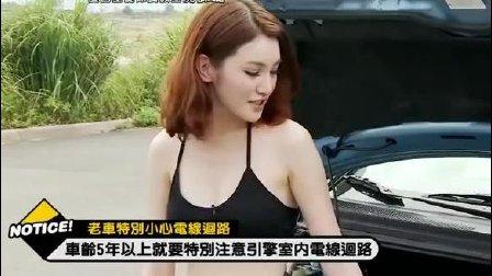 美女变身老司机丨手把手教你检测车辆安全