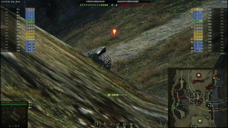 坦克世界游戏视频中国中系8级C系 WZ111金币坦克 狙击扛线火力支援 重型坦克小镇争夺战