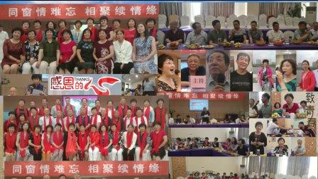 46年再聚首(纪念画册高清版1)陕西榆林县一中初71届三连二排