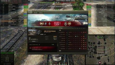 坦克世界游戏视频 德国德系5级D系 中型坦克四号H型 黑枪伏击 布拉格