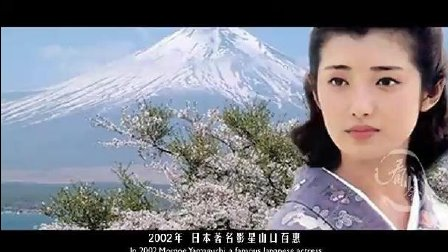 揭秘: 杨贵妃到底是否命丧马嵬坡?
