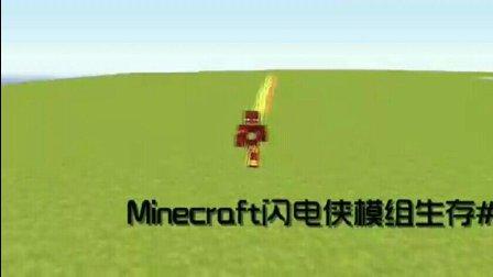 我的世界Minecraft|超能力微电影#1