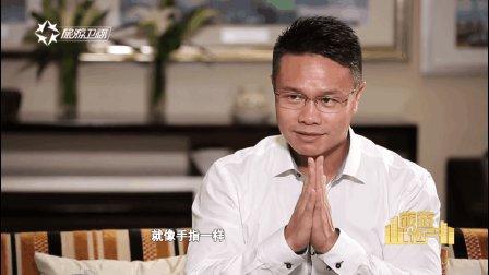 旅游卫视带您了解传奇人物朱鼎健的另一面